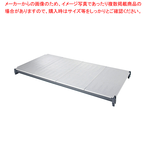 360ソリッド型シェルフプレートキット 固定用 ESK1478S1 【メイチョー】