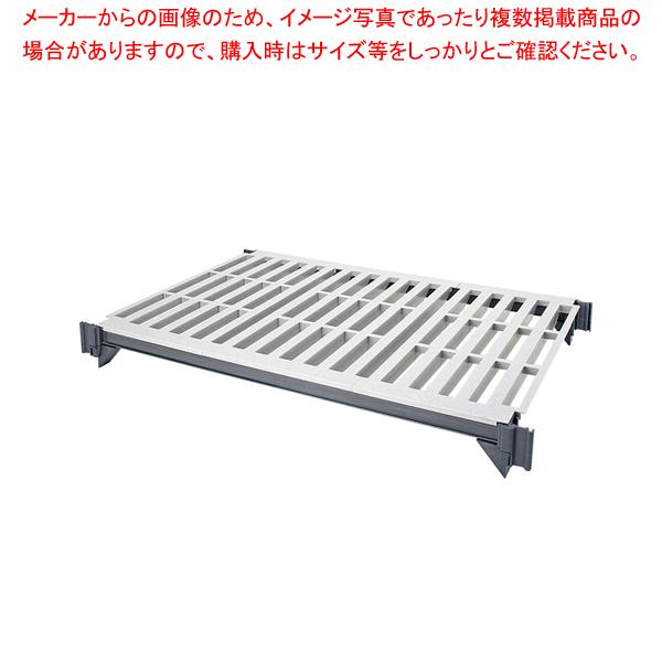 610ベンチ型シェルフプレートキット 移動用 EMSK2448V1 【メイチョー】