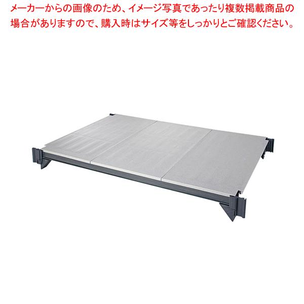 610ソリッド型シェルフプレートキット 移動用 EMSK2442S1 【メイチョー】