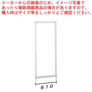 610型 カムシェルビング用ポストキット CPPK2464 【メイチョー】