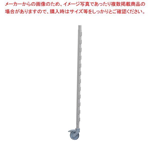 460移動カムシェルビング用ポストキット CPMPK1867 【メイチョー】