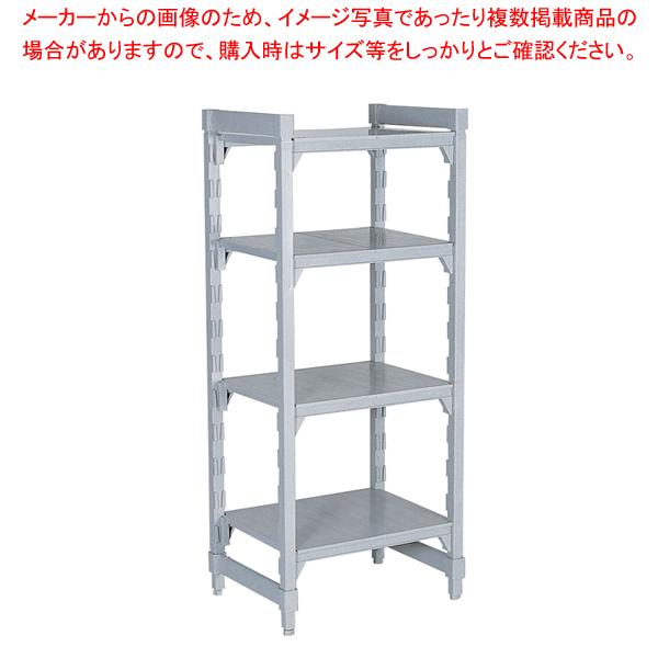 610ソリッド型 カムシェルビングセット 61×122×H183cm 4段【メイチョー】【シェルフ 棚 収納ラック 】