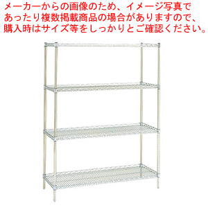 サイドアップエレクターシェルフ 棚 LU1070 【メイチョー】