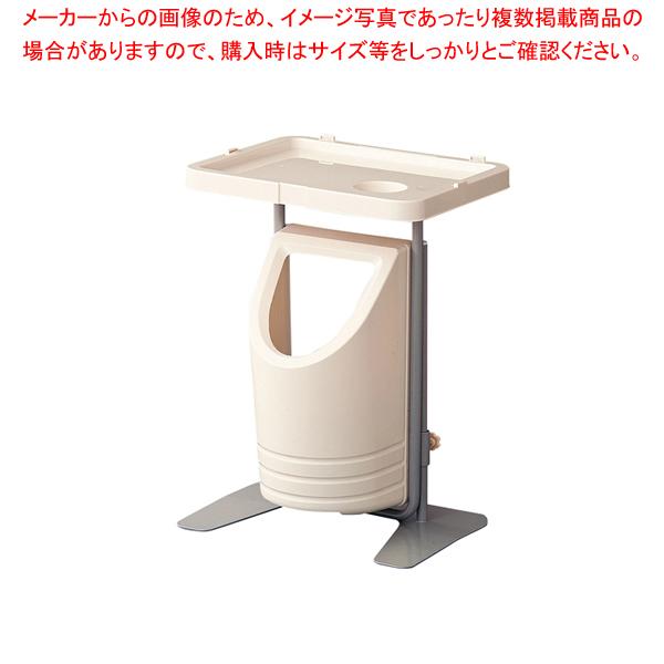 クッキングスタンド RU-1S 本体 アイボリー【 メーカー直送/後払い決済不可 】 【メイチョー】
