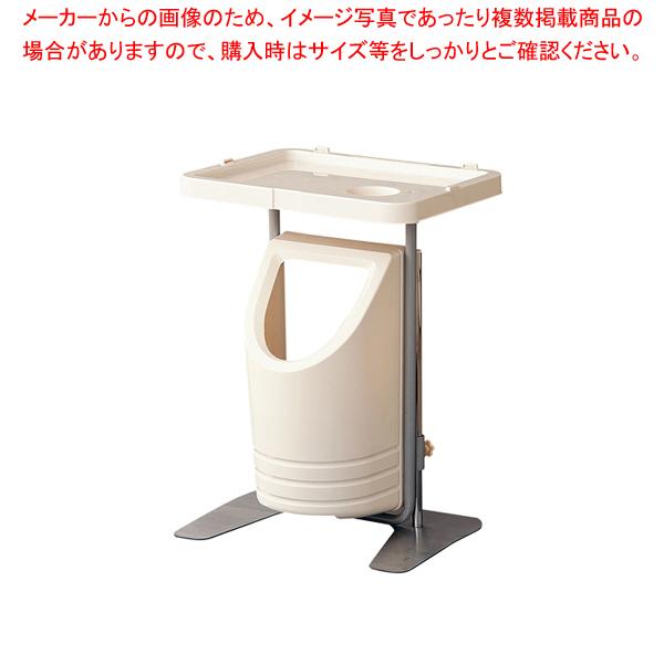 クッキングスタンド RU-2D 本体 アイボリー【 メーカー直送/後払い決済不可 】 【メイチョー】