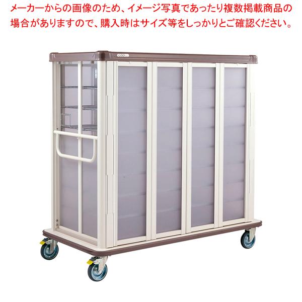 常温配膳車 扉式 ワイドタイプ JCTW48CBカフェブラウン 【メイチョー】