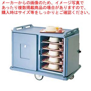 キャンブロ ミールデリバリーカート MDC1520 コーヒーB【メイチョー】【食器ワゴン 】