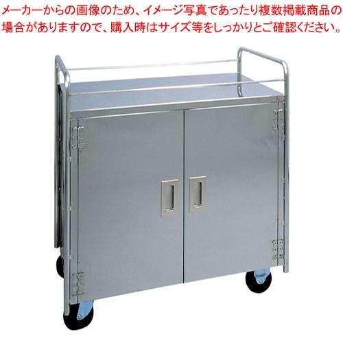 18-0 ドア付配下膳車 SK-11R(2段)【 メーカー直送/後払い決済不可 】 【メイチョー】