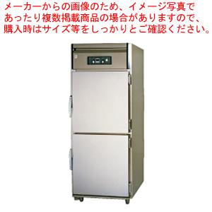リーチイン温蔵庫 FWC75802C【 メーカー直送/代引不可 】 【メイチョー】