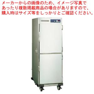 遠赤外線電気ホットワゴン HWNI-450【 メーカー直送/代引不可 】 【メイチョー】