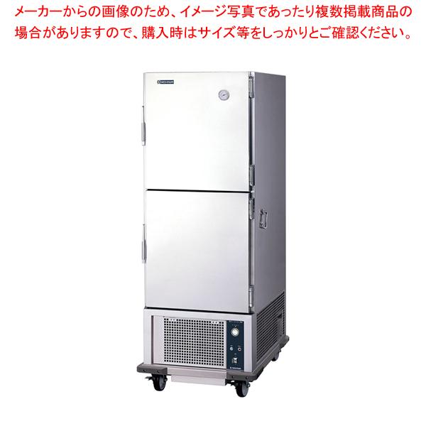 電気コールドワゴン(車付) CW-452 【メイチョー】