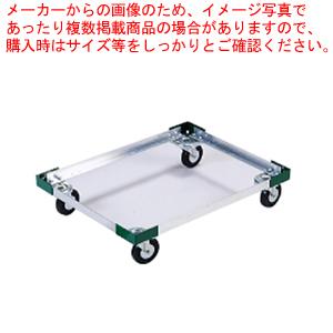 カーライル TC1826N用ドーリー DL1826【メイチョー】【フードキャリア 台車 カート 】