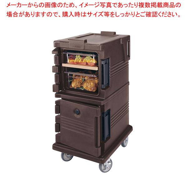 キャンブロ カムカート フードパン用 UPC600 ダークブラウン【メイチョー】【フードキャリア 台車 カート 】