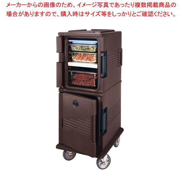 キャンブロ フードパン用カムカート UPC800 ダークブラウン【メイチョー】【フードキャリア 台車 カート 】