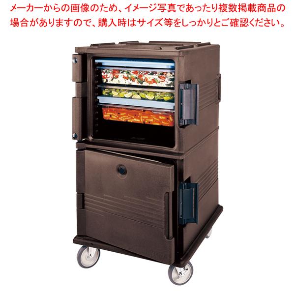 キャンブロ フードパン用カムカート UPC1600 ダークブラウン【メイチョー】【フードキャリア 台車 カート 】