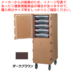 カムカート2ドアタイプフードボックス用 1826DBCダークブラウン【メイチョー】【フードキャリア 台車 カート 】