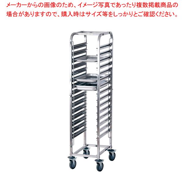 フードパントローリー シングルコラム ST-5203SI 【メイチョー】