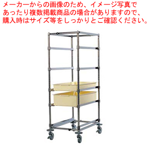 SA18-8フリーラックカート 5段【 厨房用カート 】 【メイチョー】