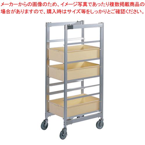 SAアルミ製 Z型コンテナーラックカート 9段【メイチョー】【厨房用カート 】