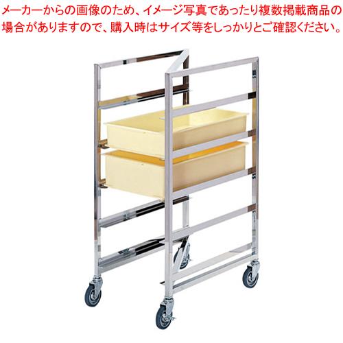 SA18-8 Z型コンテナーラックカート【 厨房用カート 】 【メイチョー】