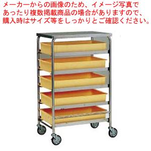 SAコンテナーラックカート SA36-B【 厨房用カート 】 【メイチョー】