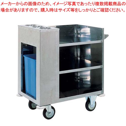バッシィングワゴン MN-B4 【メイチョー】【サービスカート 食品運搬台車 】