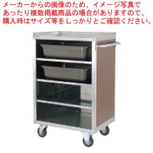バッシィングワゴン EN35-A 【メイチョー】【サービスカート 食品運搬台車 】
