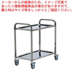 TKG キッチンワゴン 2段 ST50-M【メイチョー】【サービスワゴン 】