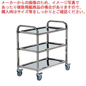 TKG キッチンワゴン 3段 S51-L【メイチョー】【サービスワゴン 】