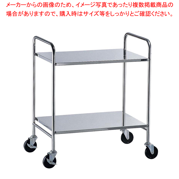 TKG 18-8衛生フラットワゴン 2段 ゴム車【メイチョー】【厨房用品 調理器具 料理道具 小物 作業 】