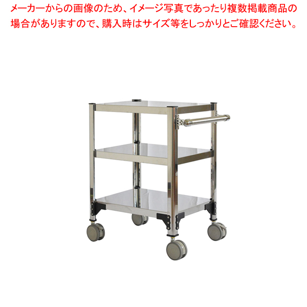 両面棚ワゴンキャスター付 F7W-A【 サービスワゴン 食品運搬台車 】 【メイチョー】