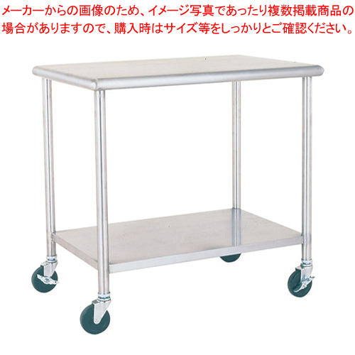 ワークテーブルワゴン EN33-A【 メーカー直送/代引不可 】 【メイチョー】