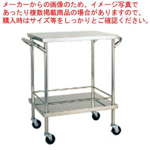 ラボカート SWC 【メイチョー】【サービスワゴン 食品運搬台車 】