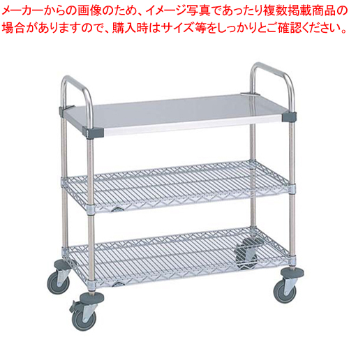 UTTカート 1型 NUTT3【メイチョー】【配膳 下げ膳用 】