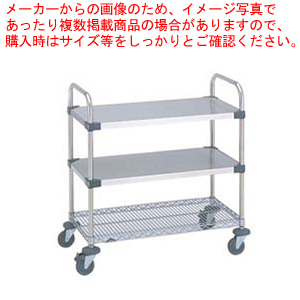 UTTカート 2型 NUTT3-2-S【メイチョー】【配膳 下げ膳用 】