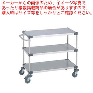 UTSカート NUTS3【メイチョー】【配膳 下げ膳用 】