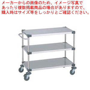 UTSカート NUTS4-S【メイチョー】【配膳 下げ膳用 】
