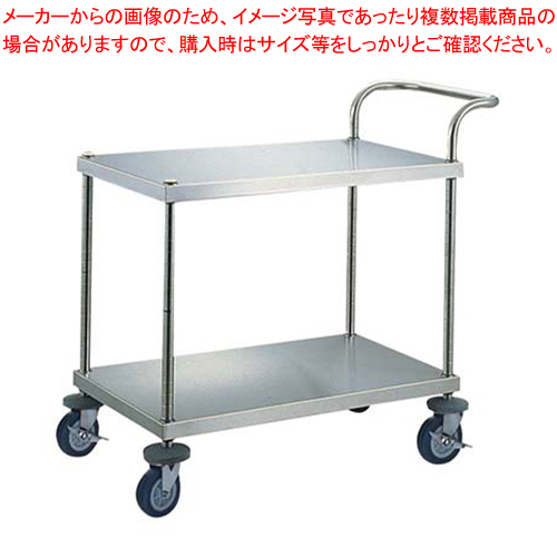 SAキッチンワゴン E-2F 【メイチョー】【配膳 下げ膳用 】