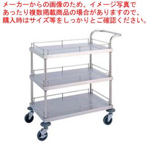 サービスワゴン W17型 W17A-S6109S【メイチョー】【サービスワゴン 食品運搬台車 】