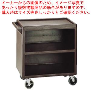 キャンブロサービスカート クローズタイプ BC330 コーヒーベージュ【メイチョー】【サービスワゴン 】