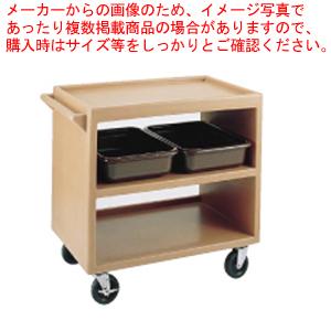 キャンブロサービスカート オープンタイプ BC235 コーヒーベージュ【メイチョー】【サービスワゴン 】