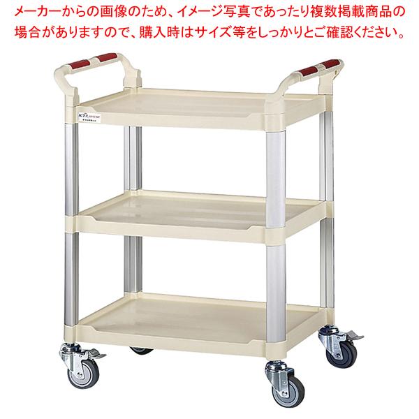 アイガーワゴン 3段 707F1《アイボリー》【メイチョー】【厨房用品 調理器具 料理道具 小物 作業 】