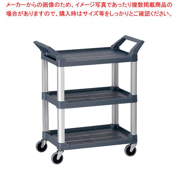 トラスト Hi5ユーティリティーカート S3段 4011 グレー 【メイチョー】