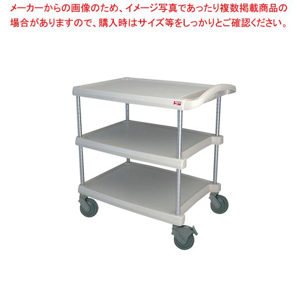 マイカート MY2030-35E 【メイチョー】