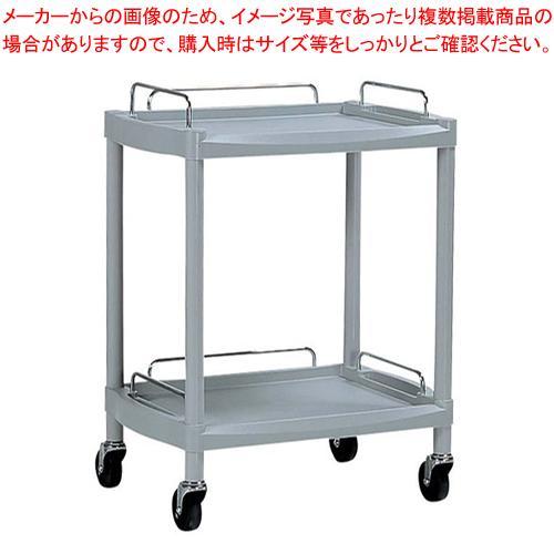 ニュー ユーティリティカート(ガード付) Y201E 2段【 サービスワゴン 】 【メイチョー】
