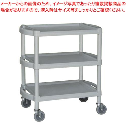 ニュー ユーティリティカート YS-101B【メイチョー】【厨房用品 調理器具 料理道具 小物 作業 】