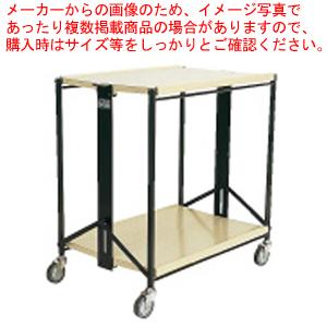 折りたたみ式 ワゴン フレックスシャリエ 2段 F-T2【 サービスワゴン 食品運搬台車 】 【メイチョー】