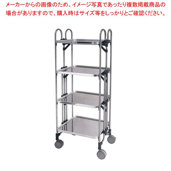 アボジワゴン 4段(折りたたみ式) KEA-4 【メイチョー】