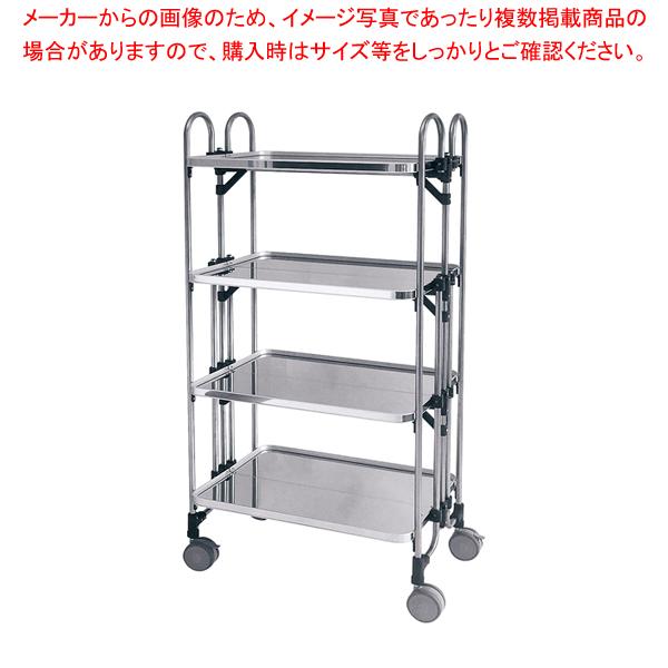 アボジワゴン 4段(折りたたみ式) KEAW-4 【メイチョー】