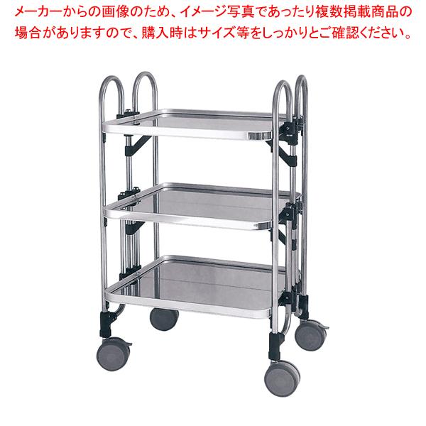 アボジワゴン 3段(折りたたみ式) KEA-3 【メイチョー】